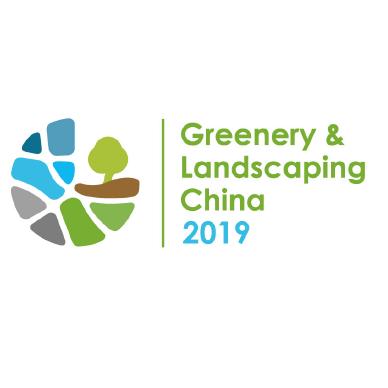 Greenery & Landscaping China 2019